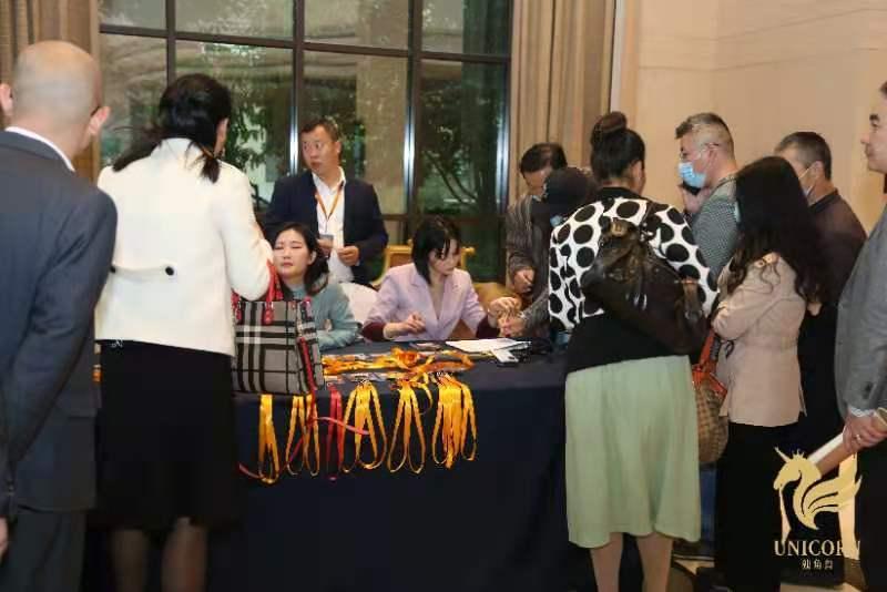 2020万亿生态《十亿美金独角兽》战略会11月20日在上海佘山索菲特大酒店圆满举行插图(1)