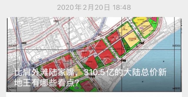 2020【兰香湖壹号】楼盘详情!兰香湖壹号官方网站!兰香湖壹号千万别错过了