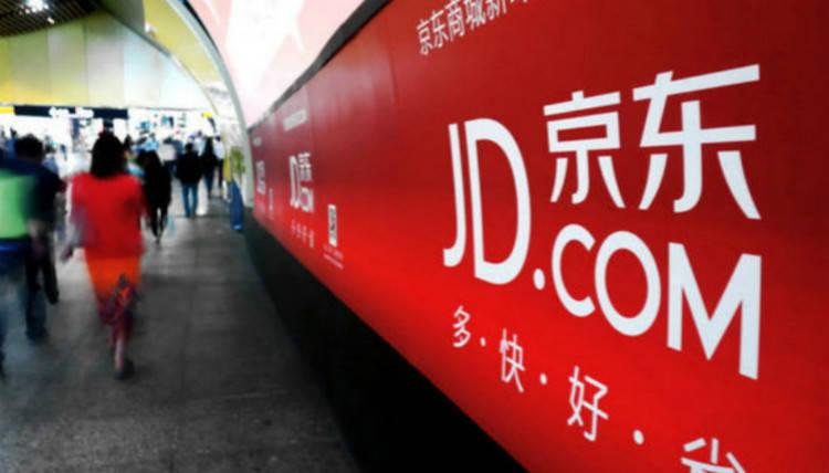 小米营收同比猛增34.5%;传京东健康12月8日挂牌交易