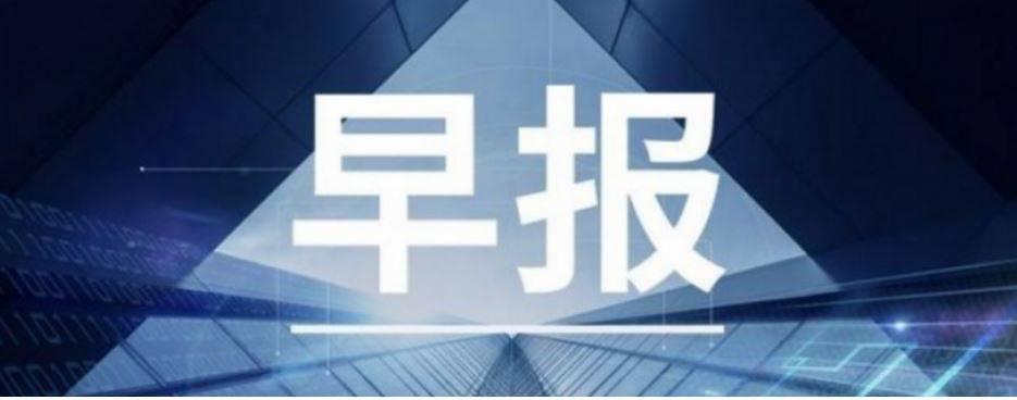 _【鲸媒体早报】阿卡索完成亿元级C4轮融资;赛优教育获1.655亿元战略投资