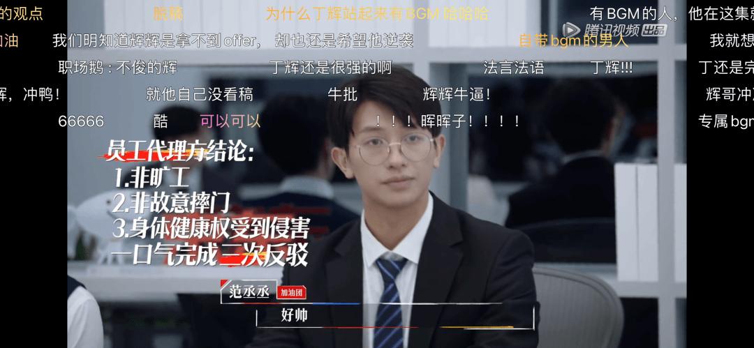 """习近平给出中国经济发展之""""策"""""""