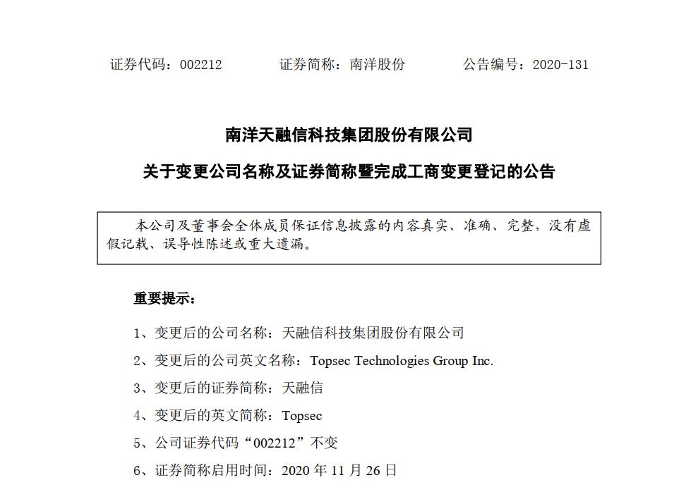 http://www.tianguangxu.com.cn/keji/168185.html