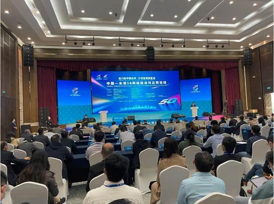 """服务""""两会""""进行时广西移动助力中国—东盟5G网络建设与应用论坛顺利召开"""