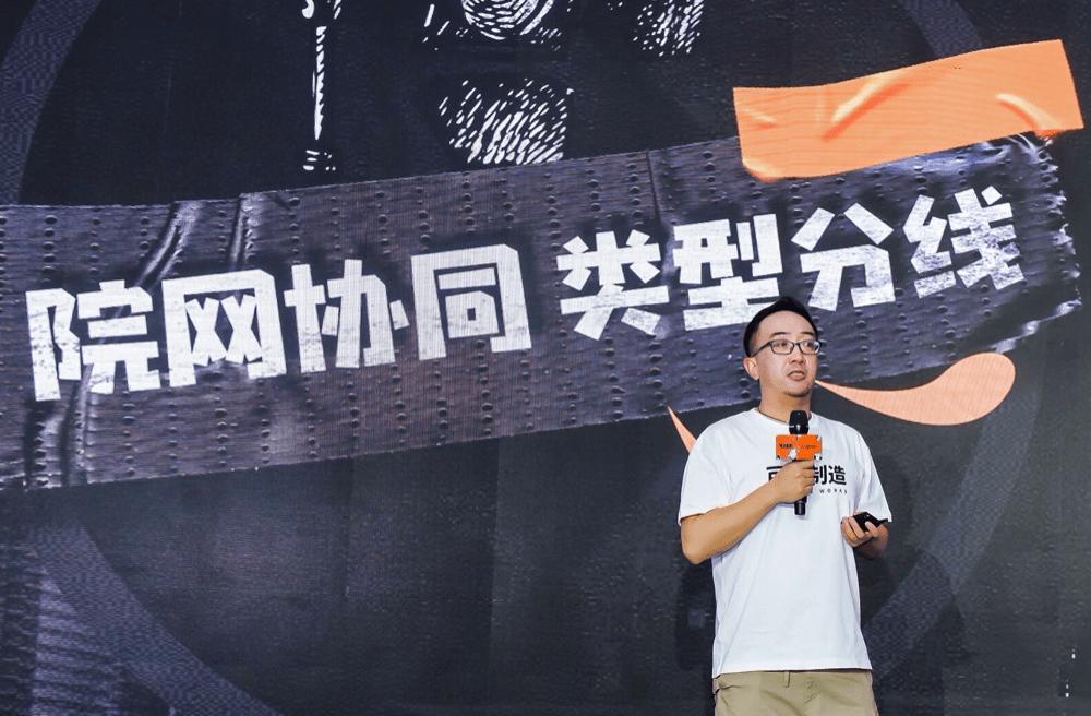 """阿里文娱电影内容战略升级:推出""""可能制造""""自制厂牌、淘秀光影MCN"""