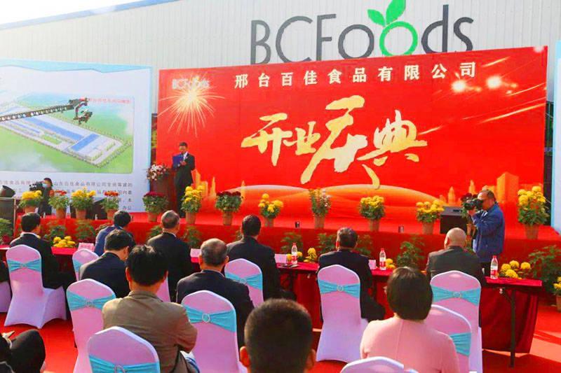 邢台百家食品有限公司选用康平侧吹高速空气幕