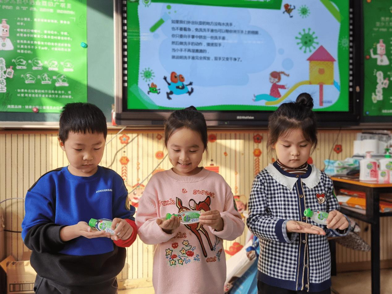 """健康中国,""""手""""卫校园暨少儿洗手操全国推广项目在京启动"""