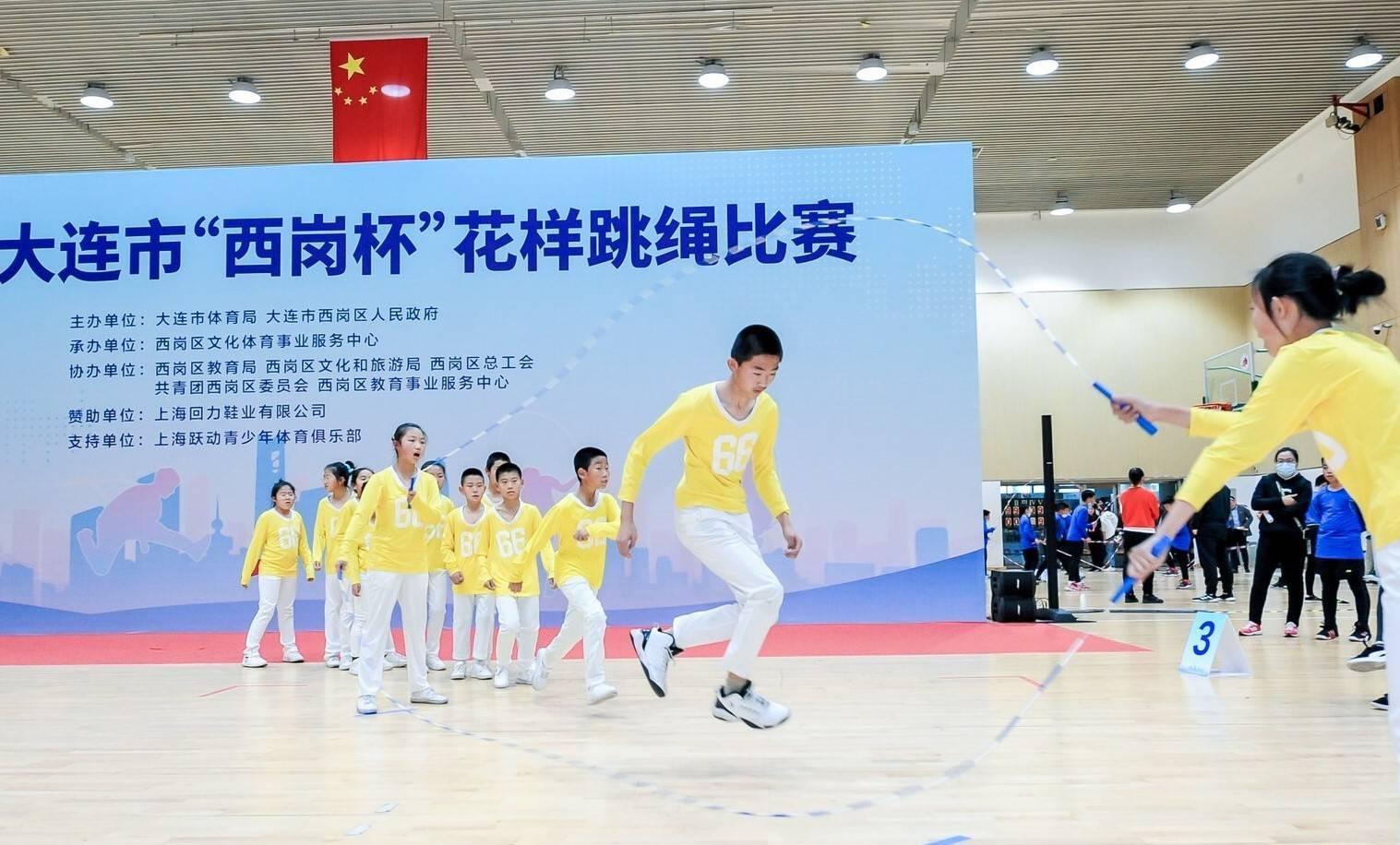 大连举行市级花样跳绳比赛 28支代表队600余人参赛