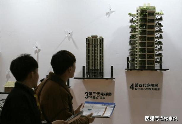 """第4代住房出现了,被誉为""""第五大发明"""",传统电梯房将被淘汰?"""
