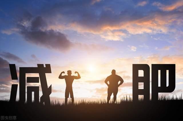 早上养成这几个习惯,让你代谢水平更旺盛,比别人瘦得更快_减肥