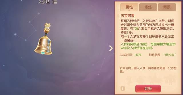 梦幻西游三维版:盘点第四届X9赛场的神法宝,生死簿的操作绝了!