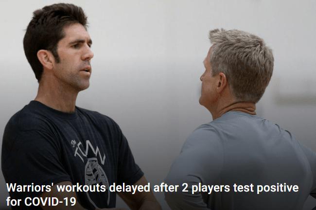 尽管迈尔斯没有公开这两人的身份,但他确认被感染的是球员