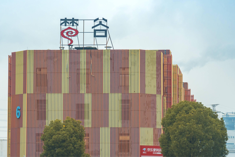 《【天游在线登陆注册】原创 上海郊区的创意产业园,如今成网红打卡地,阴雨天也能拍大片》