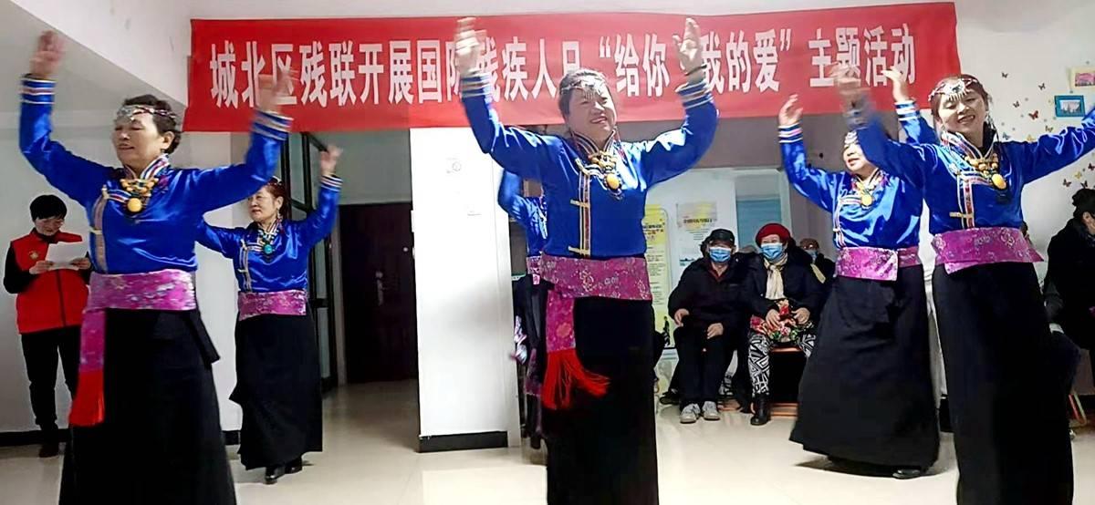 """西宁市城北区残联开展第二十九个""""国际残疾人日""""主题活动"""