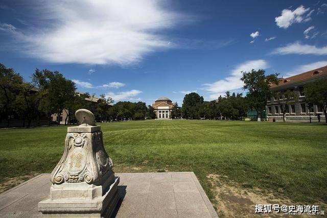 《2020年软科中国大学重大成果100强排行榜》