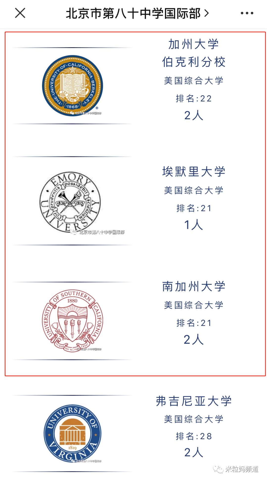 清欢渡全文阅读绯夜天 玩家文档