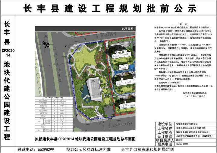 龙湖区gdp 2020_汕头市龙湖区