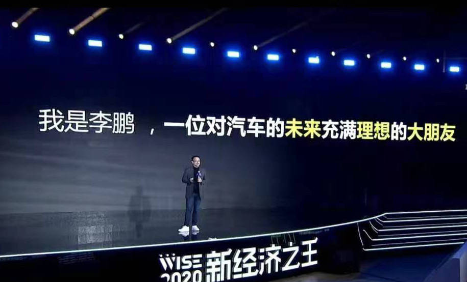 北京6月30日有3地疫情风险等级降级