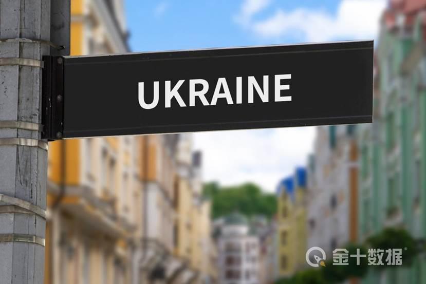 """3次""""叫停""""收购后 乌克兰遭中企索赔229亿!美国也牵扯其中""""世界杯买球平台网址"""""""
