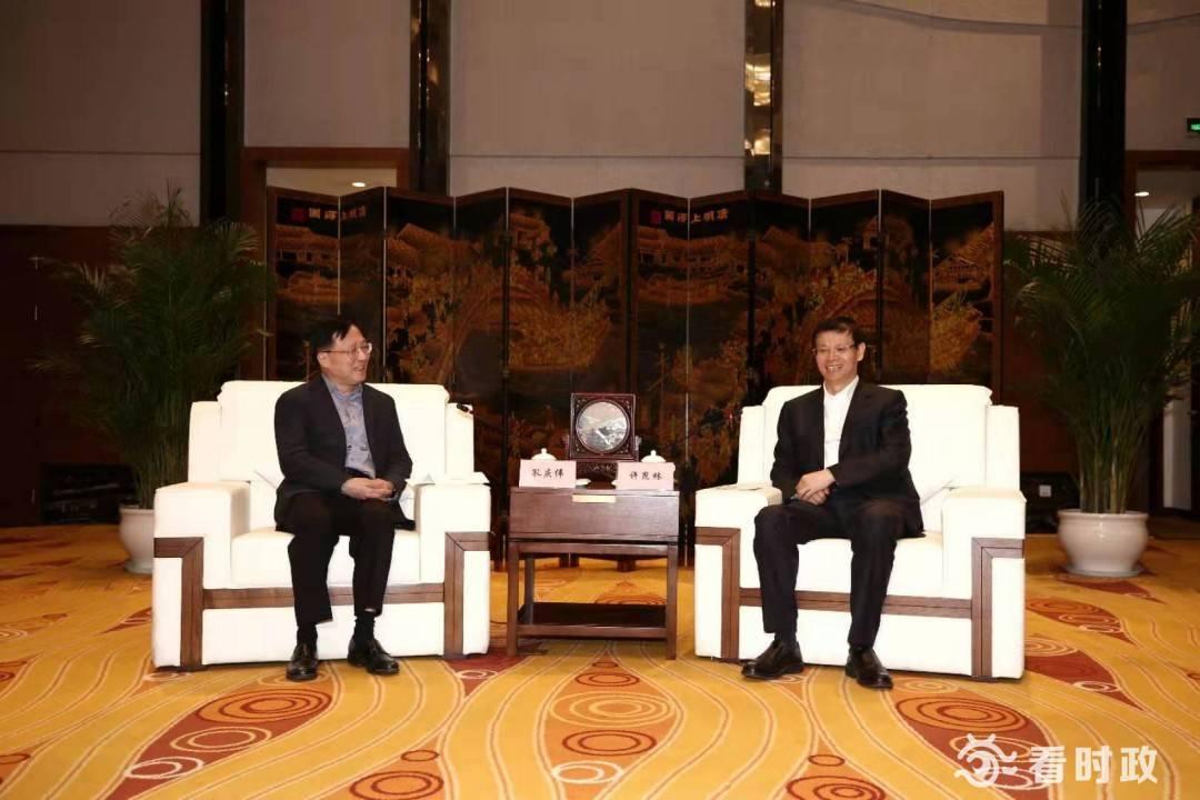 许会见中国太平洋保险集团公司党委书记、董事长孔一行'亚博App'(图1)
