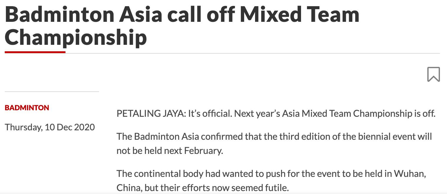 亚洲羽联供认2021混合团体赛吊销:找不到合适国家主办