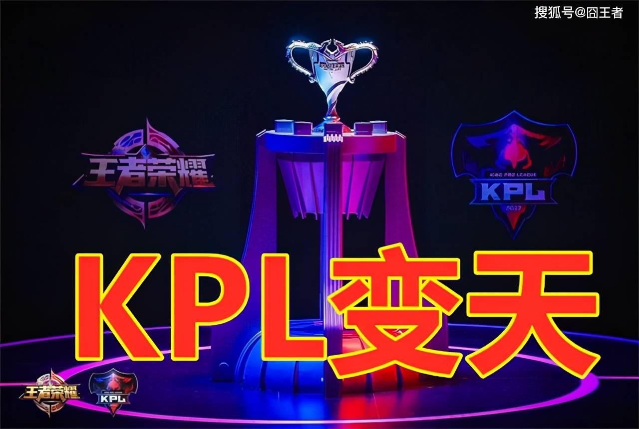 KPL教练大变天QG关注吕成林,他会继续祸祸FMVP吗?