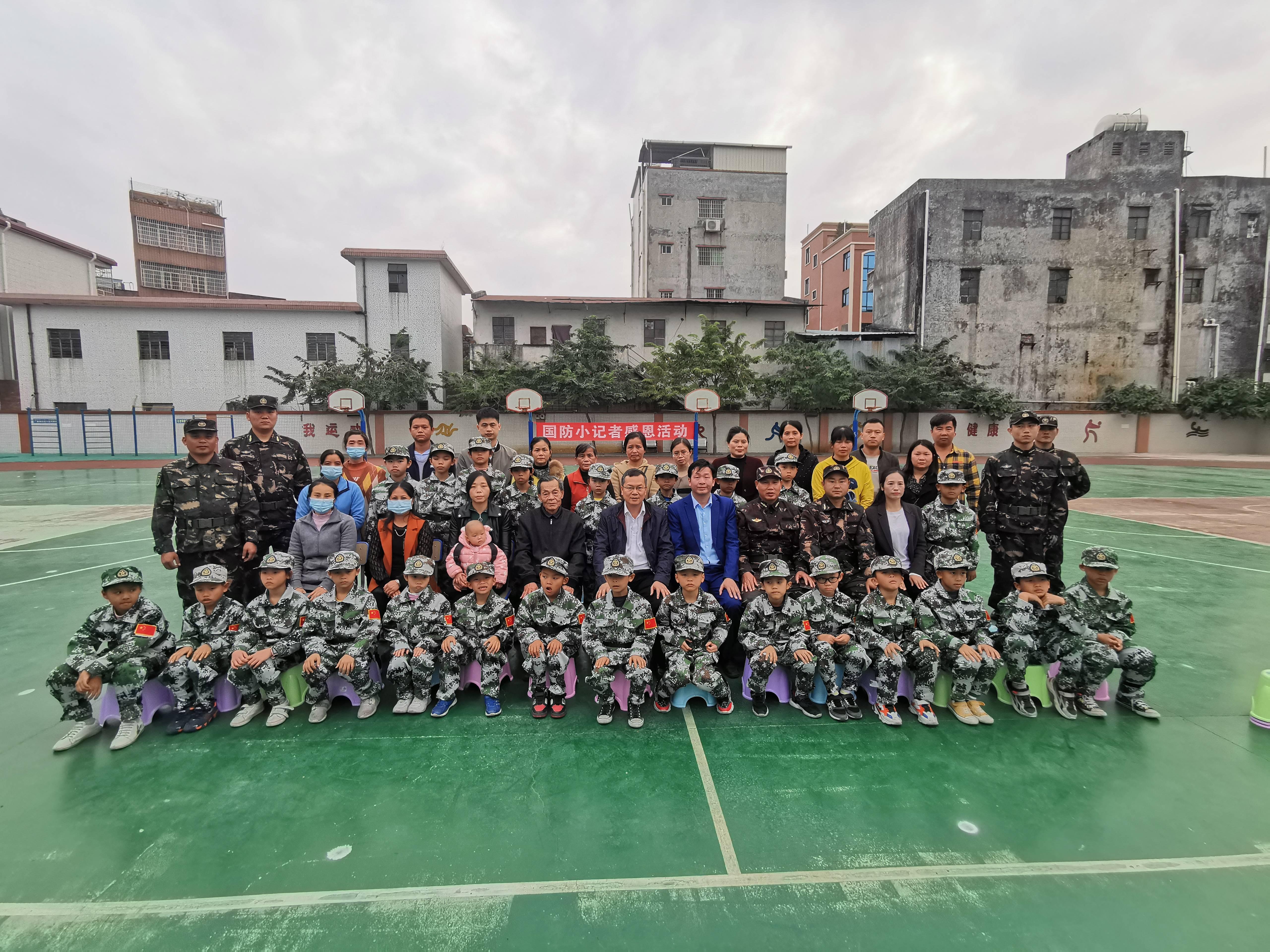 国防小记者感恩活动在广州白沙校进行(图3)