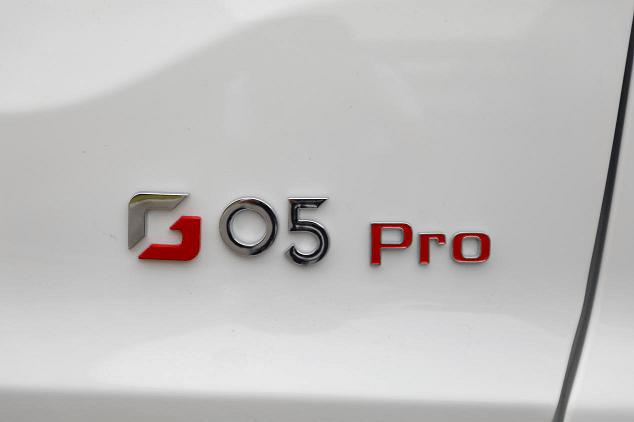 """50专业升级晃G05 Pro产品将全面""""Pro"""""""