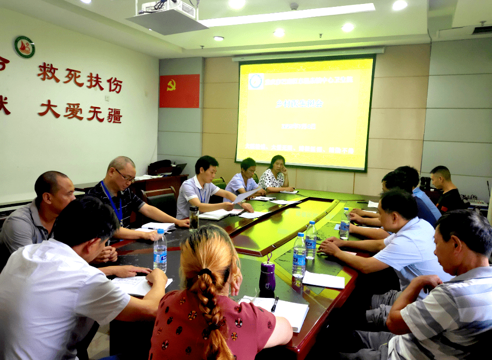 重庆市巴南区东温泉镇中心卫生院的健康扶贫故事