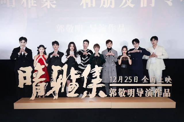 《晴雅集》首映,王子文与郭敬明同框,却暴露她跟鞠婧祎差不多高