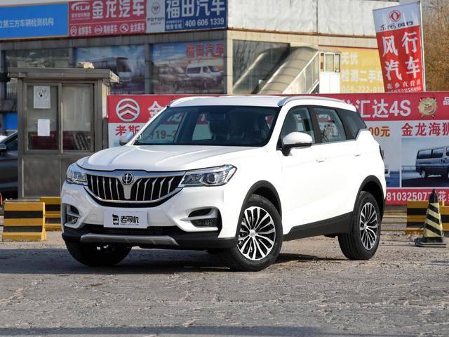 中国V6原装实拍,标准胎压报警,1.5T 7DCT,最低才87900!