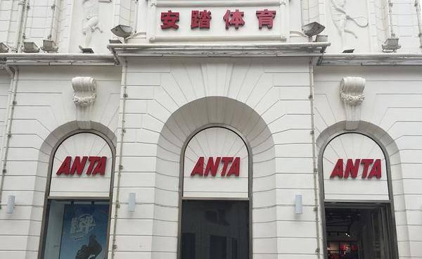 《【奇亿娱乐账号注册】中国新鞋王诞生,已超越耐克与阿迪成为世界前》