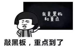 安徽省高级经济师图片
