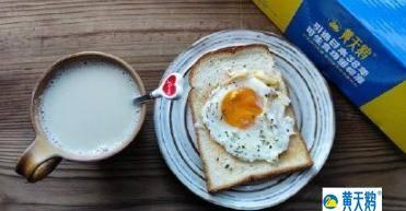 孕妇最好不要吃臭鸡蛋?常识你不懂,黄天鹅可以帮你解惑