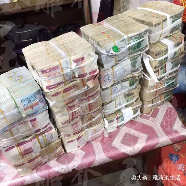 5000人民币可兑112万缅元,在缅甸能玩多久?听听缅甸美女咋说!