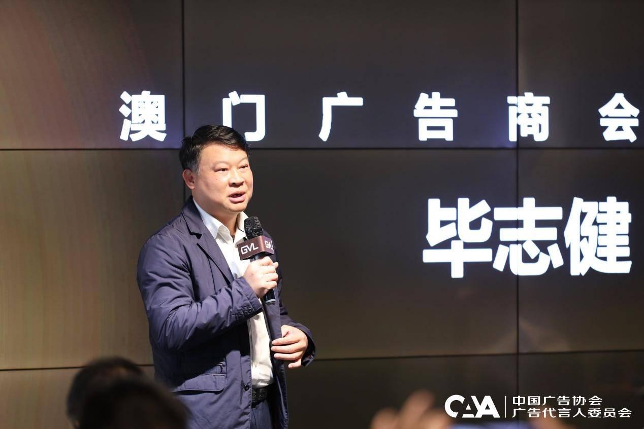 赋能广东、成就未来——MCC圈网互娱助力内容商业沙龙广东站顺利举行