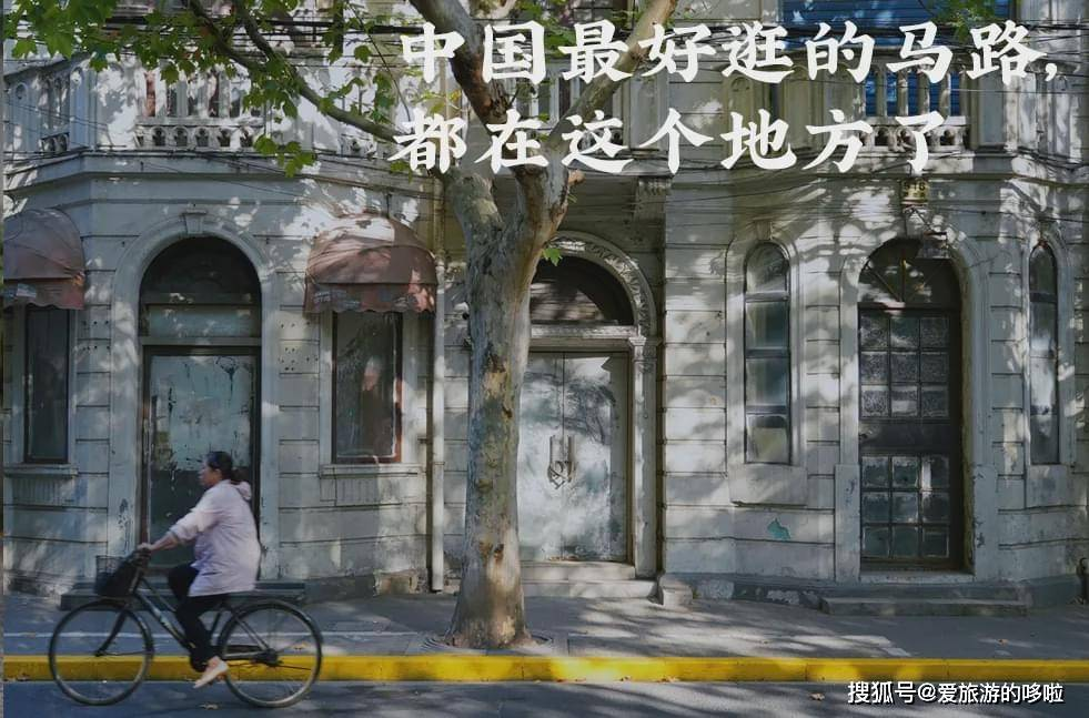 中国最能逛吃逛吃的城市,是这没错了