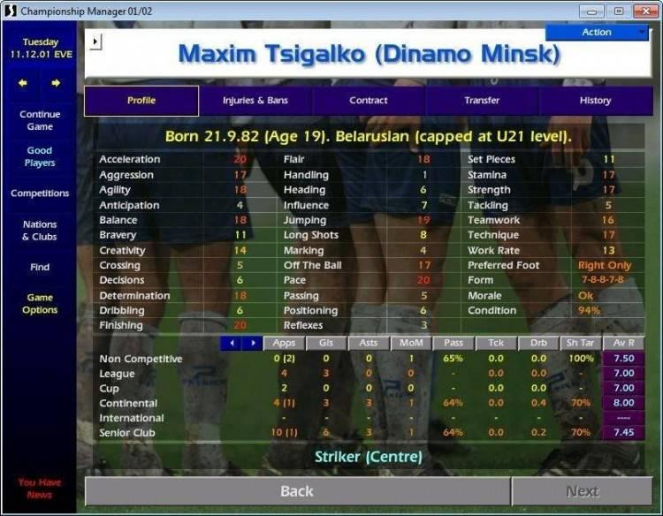 《【好聚彩娱乐登陆注册】[足球频道]默哀!足球经理游戏妖人Tsigalko不幸去世 年仅37岁_Maxim》