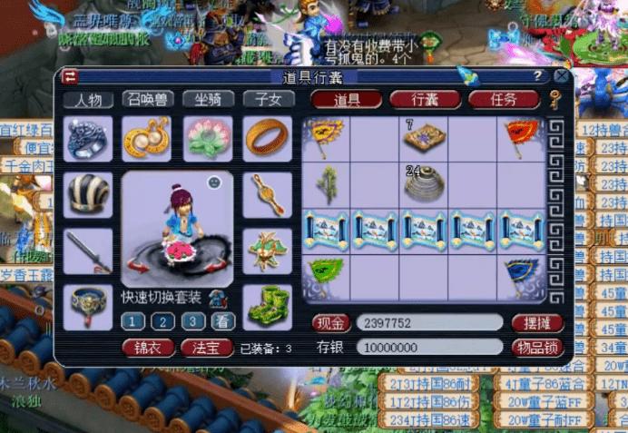 梦幻西游:玩家晒出25张玲珑宝图的收获,满满一车书铁,笑开花
