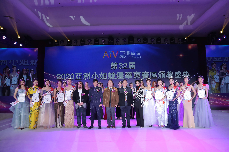 第32届2020世界亚洲小姐全球竞华东赛区总决赛暨颁奖盛典成功举办插图(8)