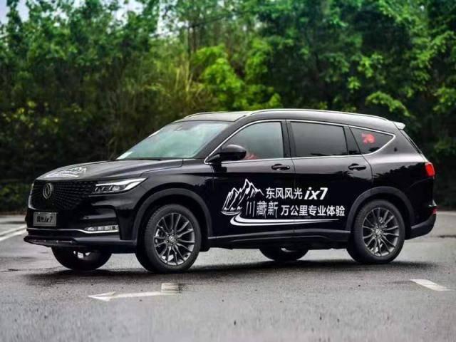 原国产精品中的颜值SUV为2.0T 6AT两轮驱动/四轮驱动,满足年轻人需求
