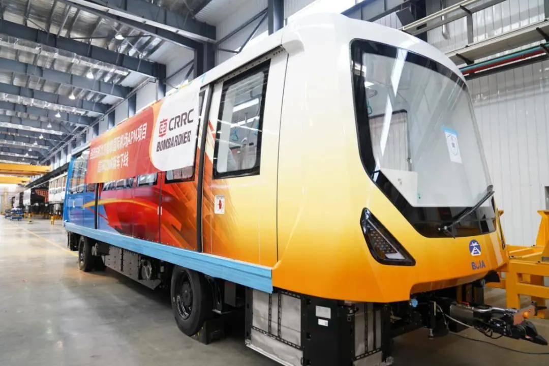 首都国际机场APM项目第一辆300R新车下线