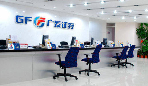 广发证券对康美制药的相关人员负责。公司副总经理欧阳Xi和执行副总经理李芹被降为公司董事