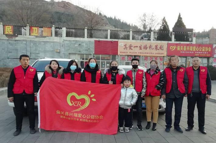 忻州偏关县兴瑞爱心公益协会新年前开展送温暖献爱心慰问孤残群众大行动