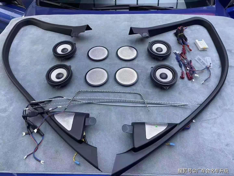 老款宝马3系F35内饰改装氛围灯包华夜光盖板