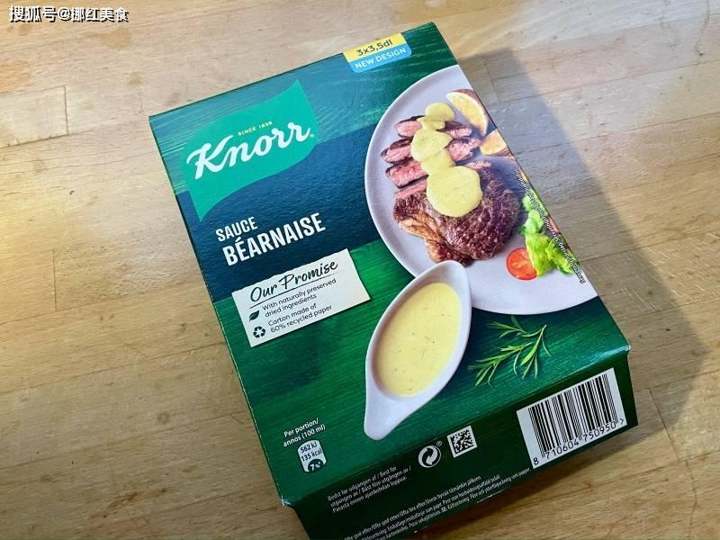 煎牛排太难吗?老外这方法省时简单,零厨艺也能制定,你就是西餐厅的大厨