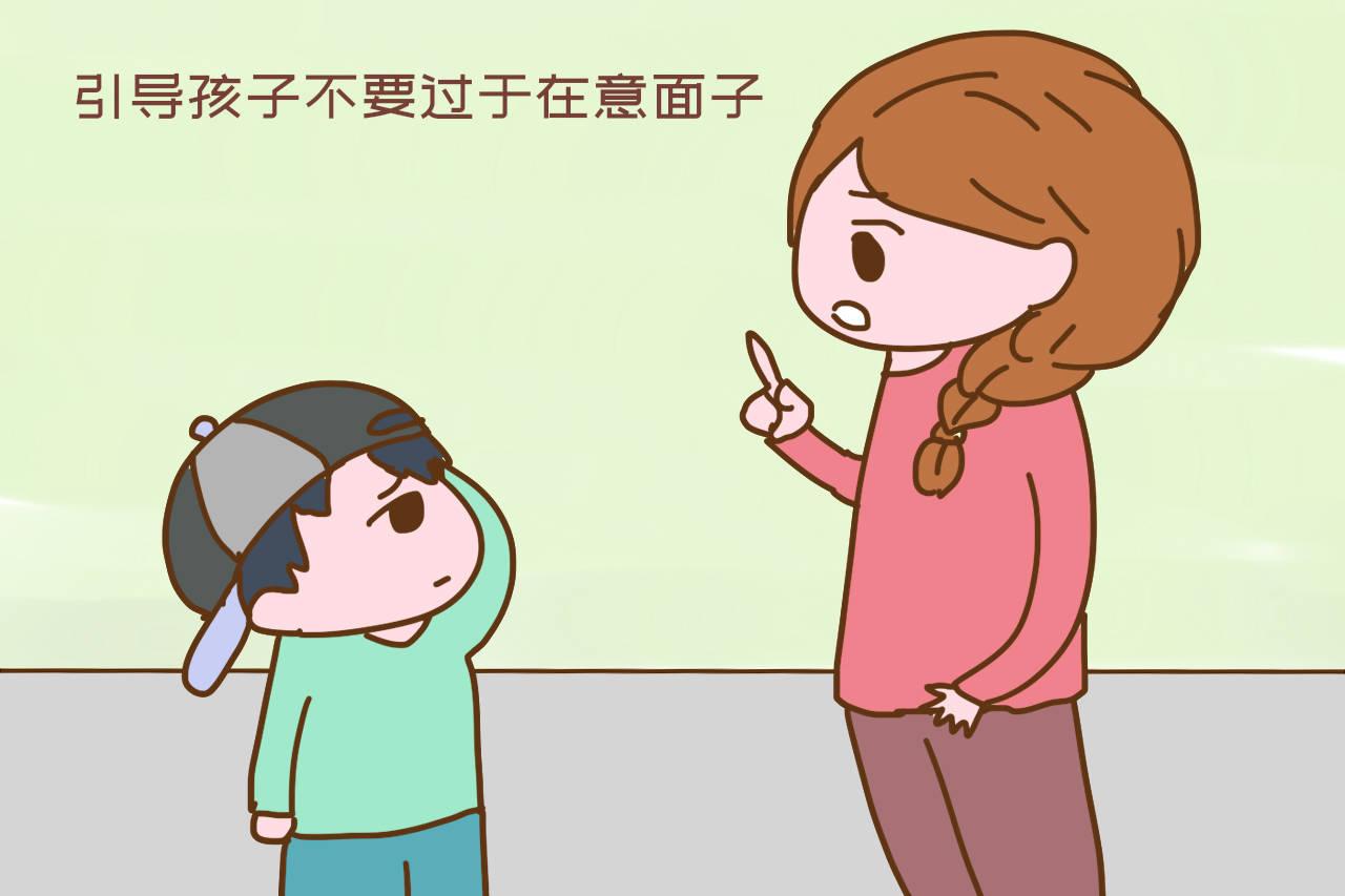 早点帮孩子改掉脸皮太薄的坏习惯,娃长大会过得很轻松,别偷懒