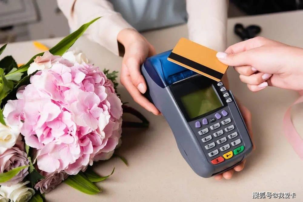 八个信用卡冷知识,每一个都颠覆你的想象!