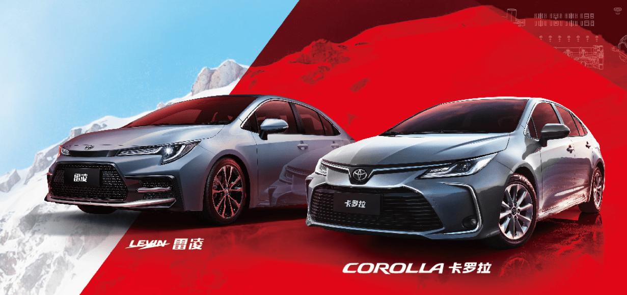 原厂2021卡罗拉/雷凌上市,综合油耗5.1L,TNGA 1.5L发动机性能仅次于竞争对手?