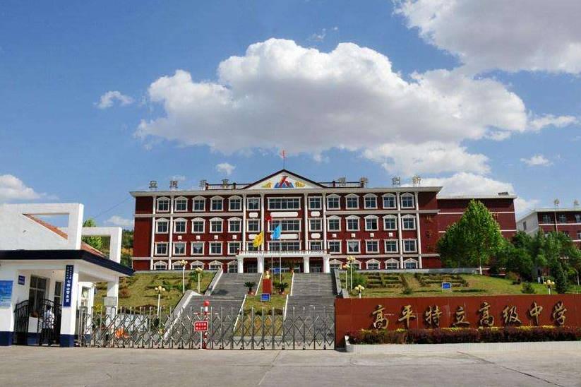 晋城一座实力县级市,距长治66公里,地区生产总值231.93亿元  第4张
