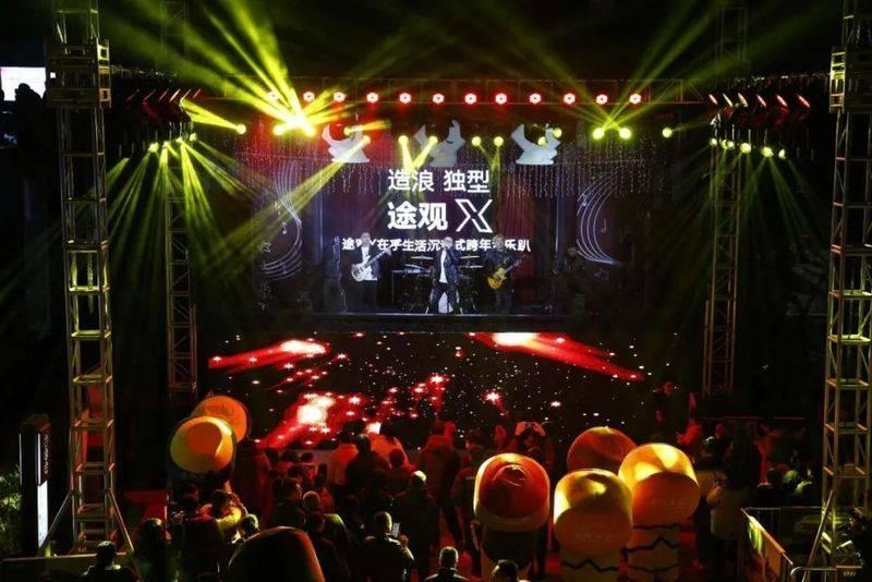 """用音乐开启""""大众""""生活。上汽大众途观X新年音乐晚会将精彩上演!"""